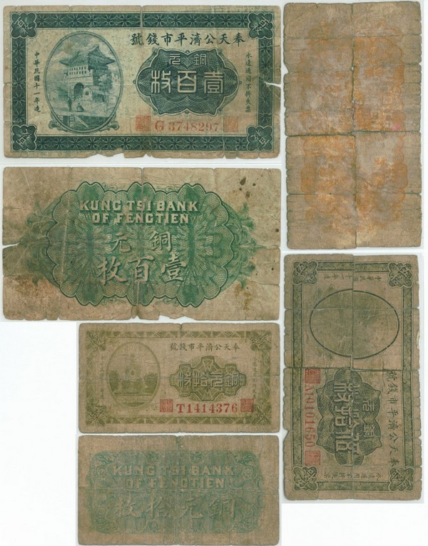 N7504 Kung Tsi Bank of Fengtian, 3 Pcs Diff. Banknotes, China 1922