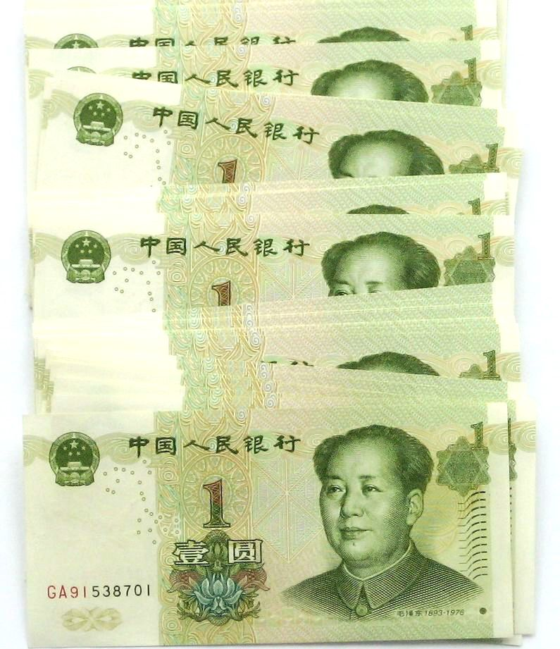N0102, China 100 Pieces One Yuan Banknotes, 1999 Issue