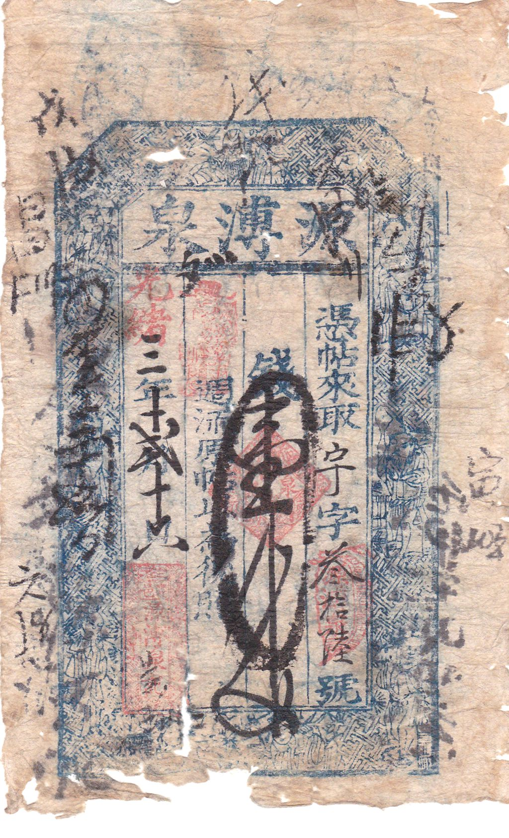 N6050, China Local Banknote (Native Bank Order), Ding County 1000 Cash, 1877