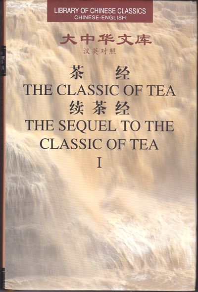 F6001, Classic of Tea and The Sequel to the Classic of Tea (Sold Out)
