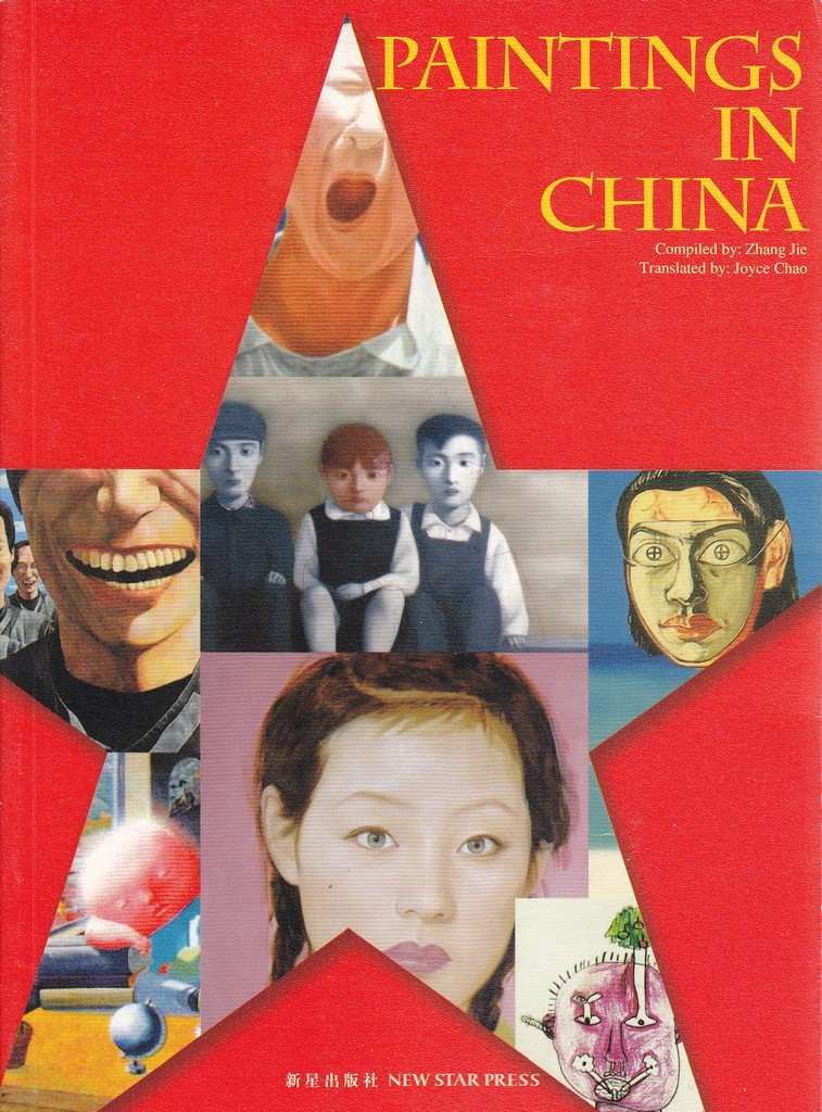 F6004 Paintings In China (2009)
