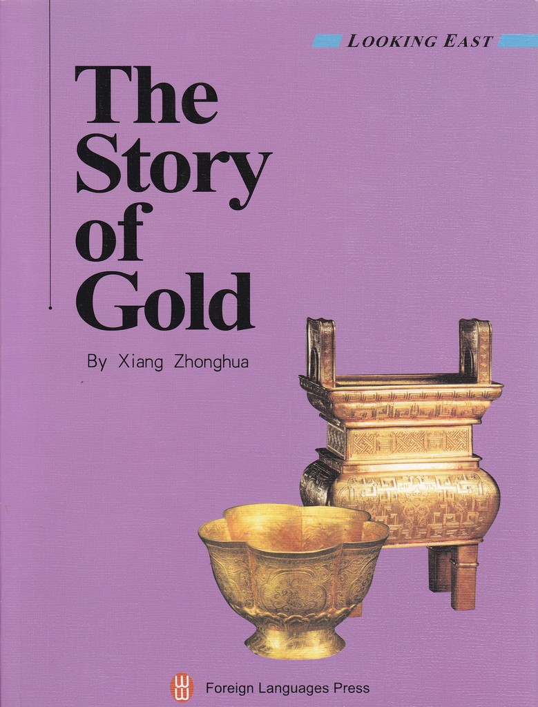 F6005 The Story of Gold (2006)