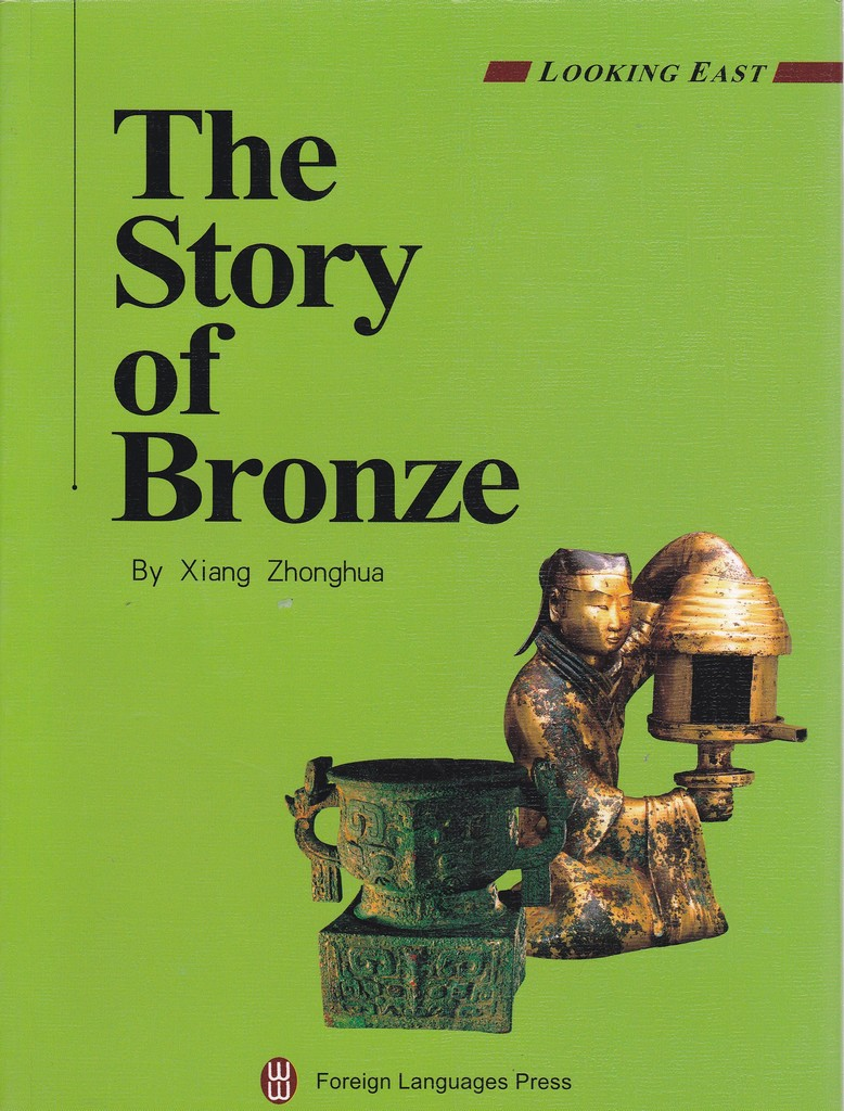 F6006 The Story of Bronze (2006)