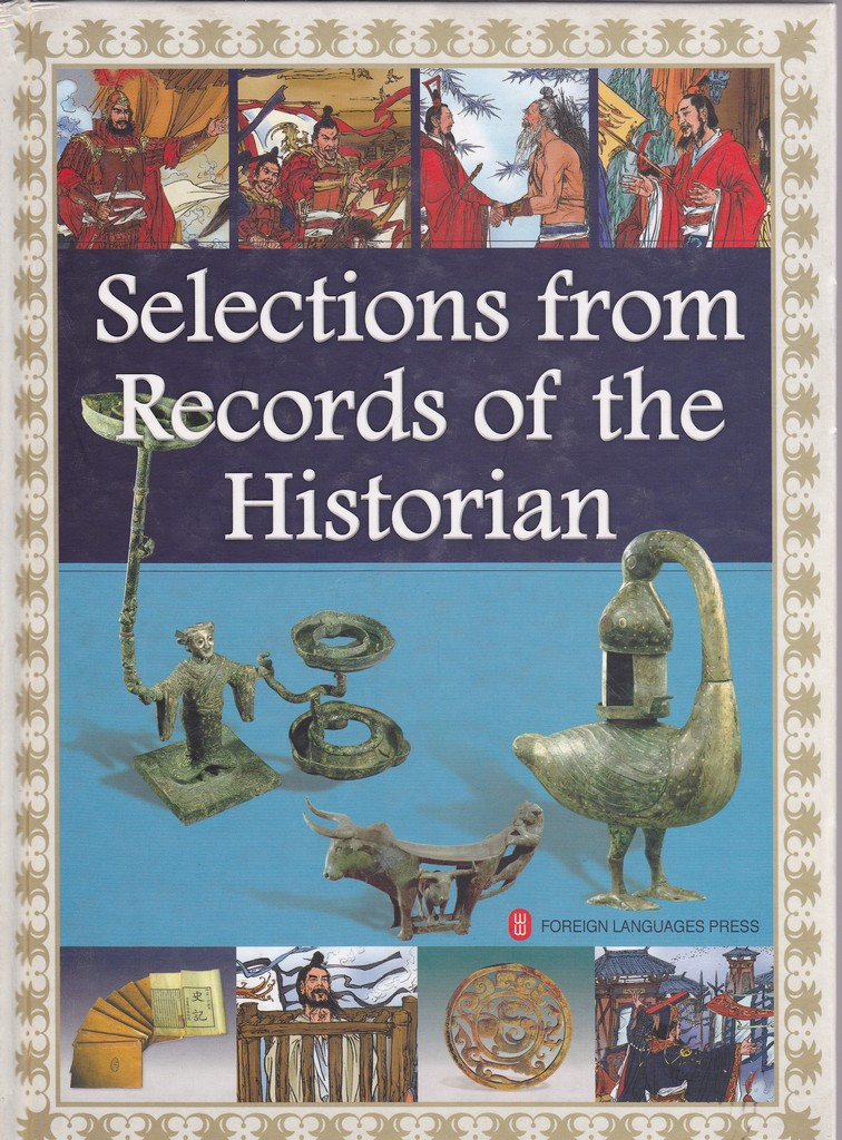 "F6007 Selection from ""Records of the Historian"" (2007)"