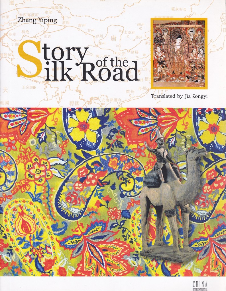 F6008 Story of the Silk Road (2005)