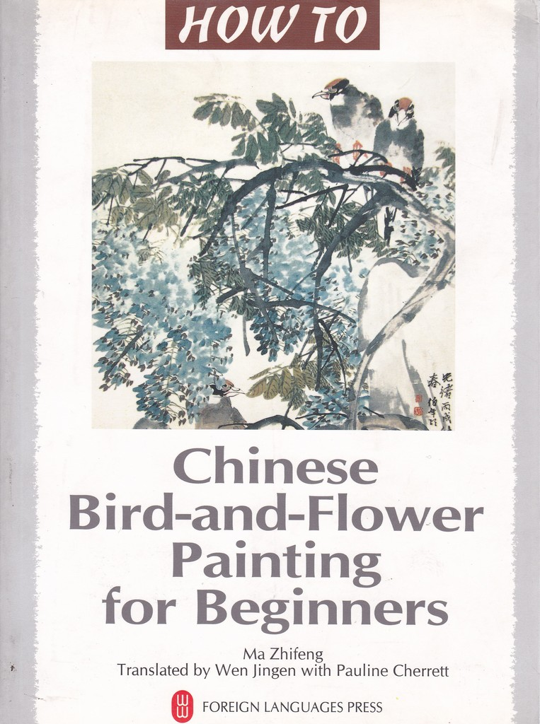 F6009 Chinese Bird-and-Flower Painting for Beginners (2007)