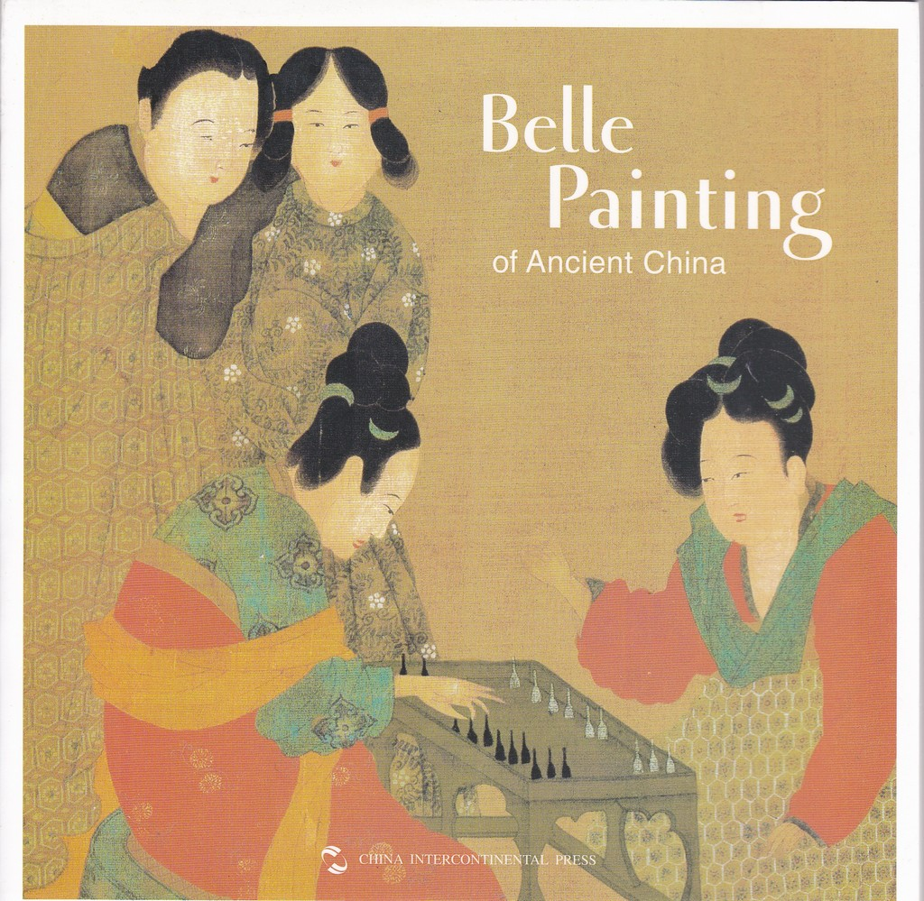 F6011 Belle Painting of Ancient China (2007)