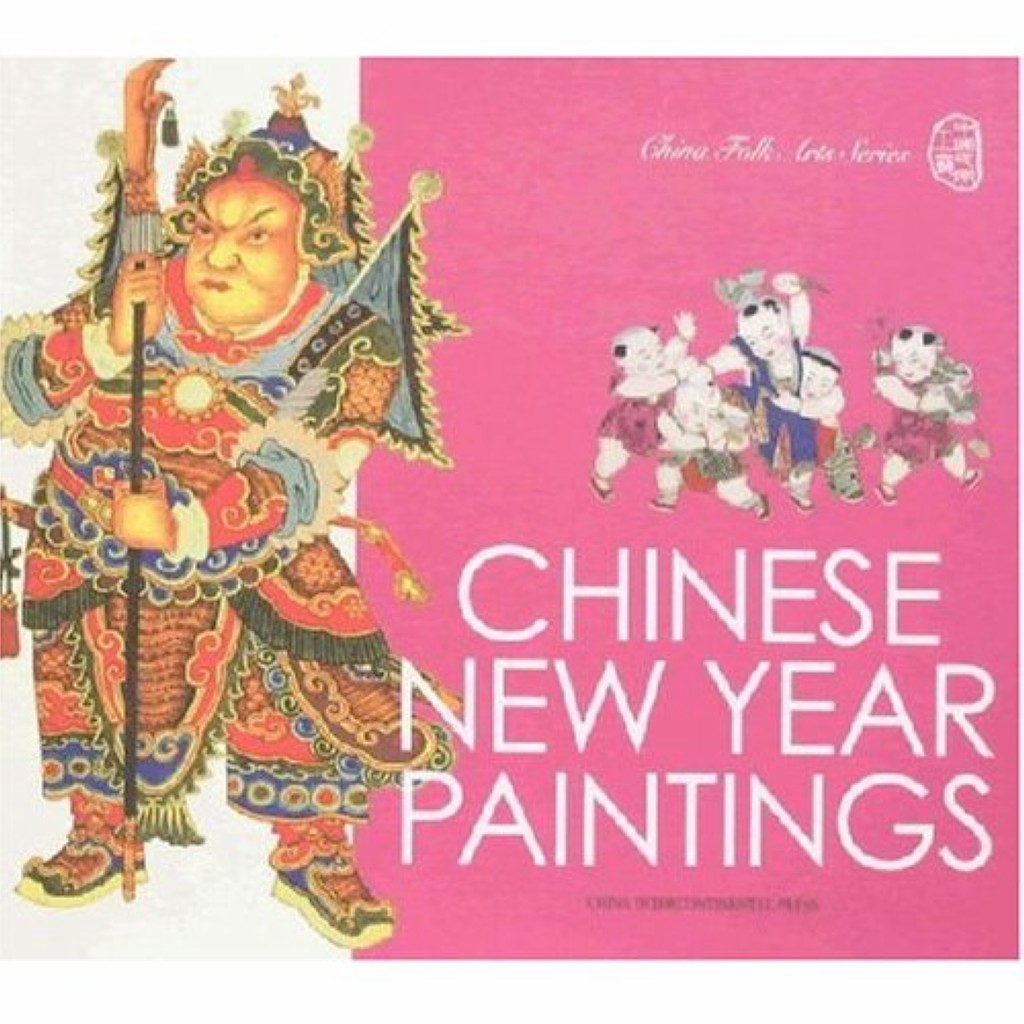 F6014 CHINESE NEW YEAR PAINTINGS