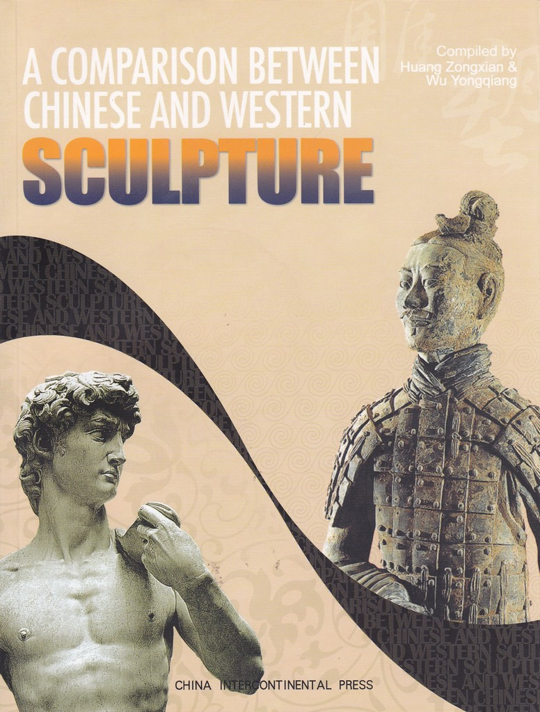 F6016 A Comparison Between Chinese and Western Sculpture (2008)