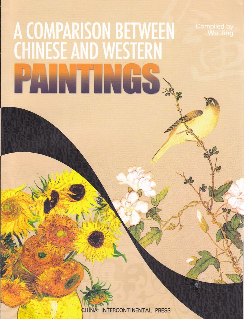 F6017 A Comparison Between Chinese and Western Paintings (2008)