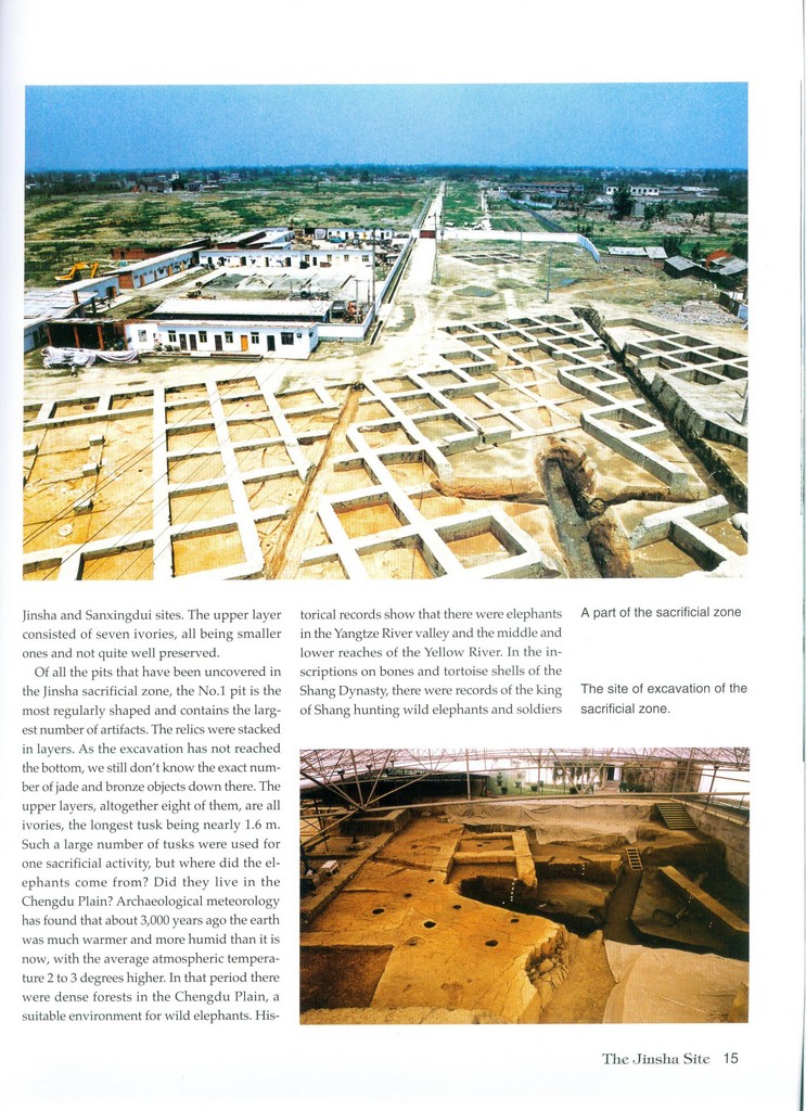 F6018 JINSHA Site-21st Century Discovery of China Archaeology (2005)