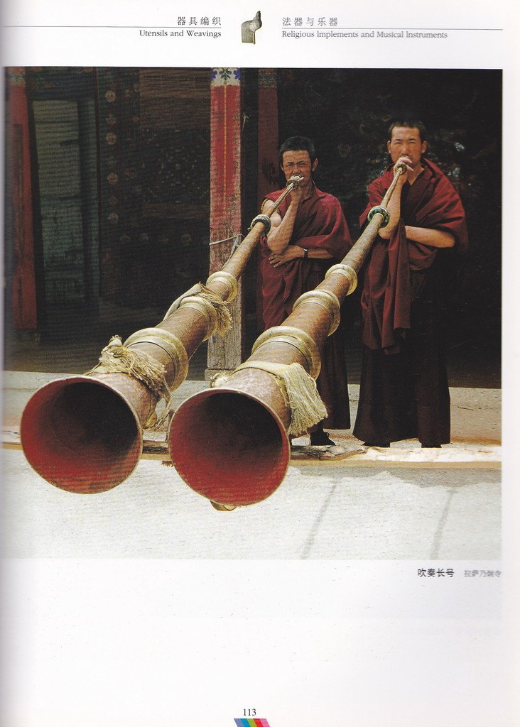 F7207 Tibetan Folk Art Series--Utensils and Weaving (2001)