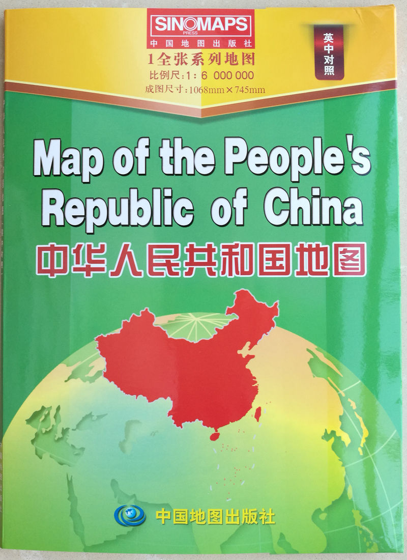 F7323, Map of People's Republic of China, China Official Map 2015
