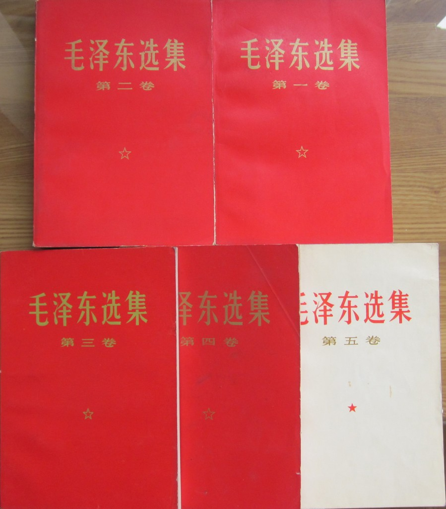 F5001 Quotations from Chairman Mao Tse-Tung, Chinese 5 Volumes