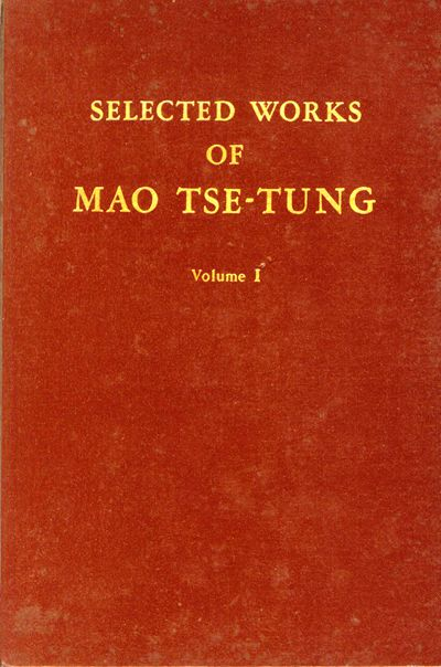 F5004 Selected Works of Mao Tse-Tung (Volume I)