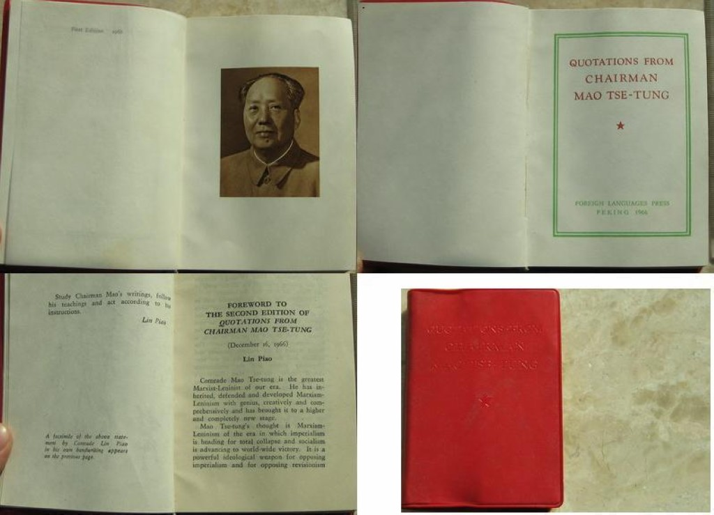 F5020 Quotations from Chairman Mao Tse-Tung (English Version 1966/67)
