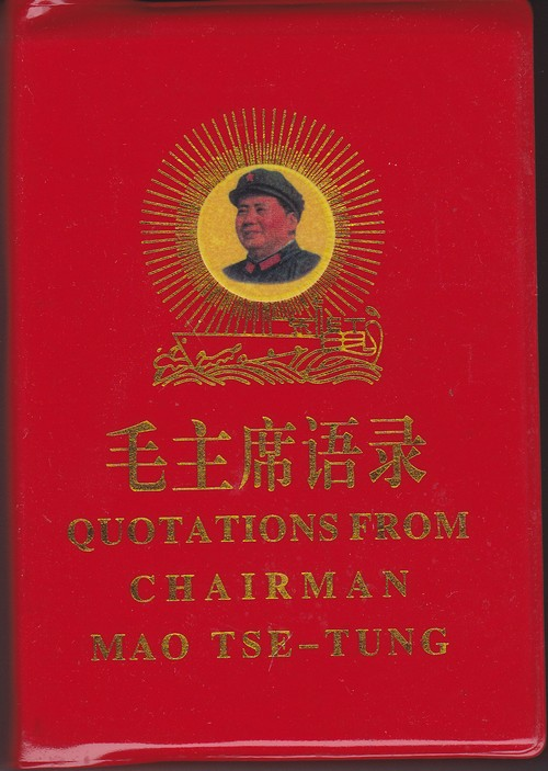 F5022 Quotations from Chairman Mao Tse-Tung (New Edition 2000)