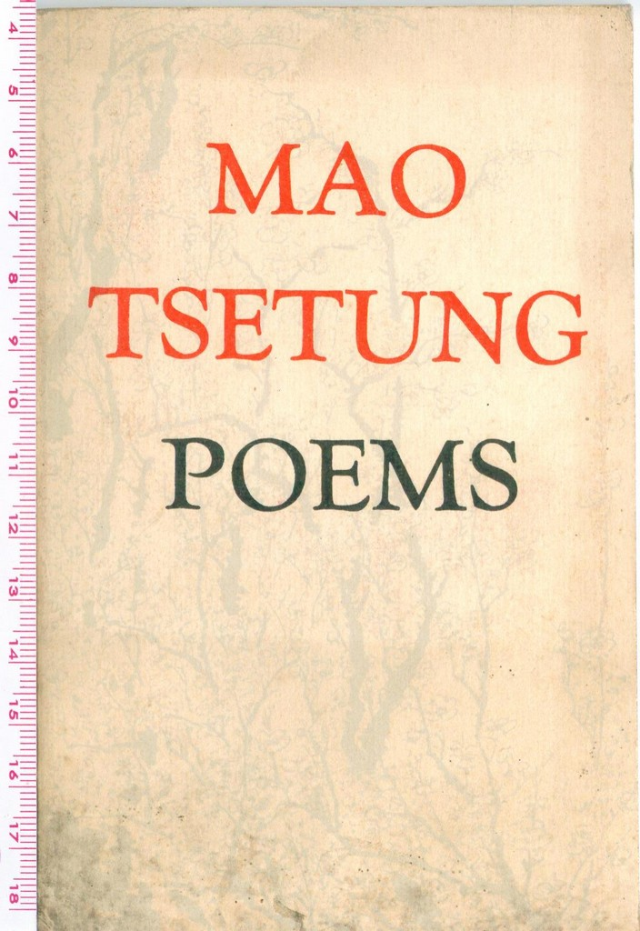 "F5030 ""Mao TseTung Poems"", 1976 English Edition, Original, Rare"