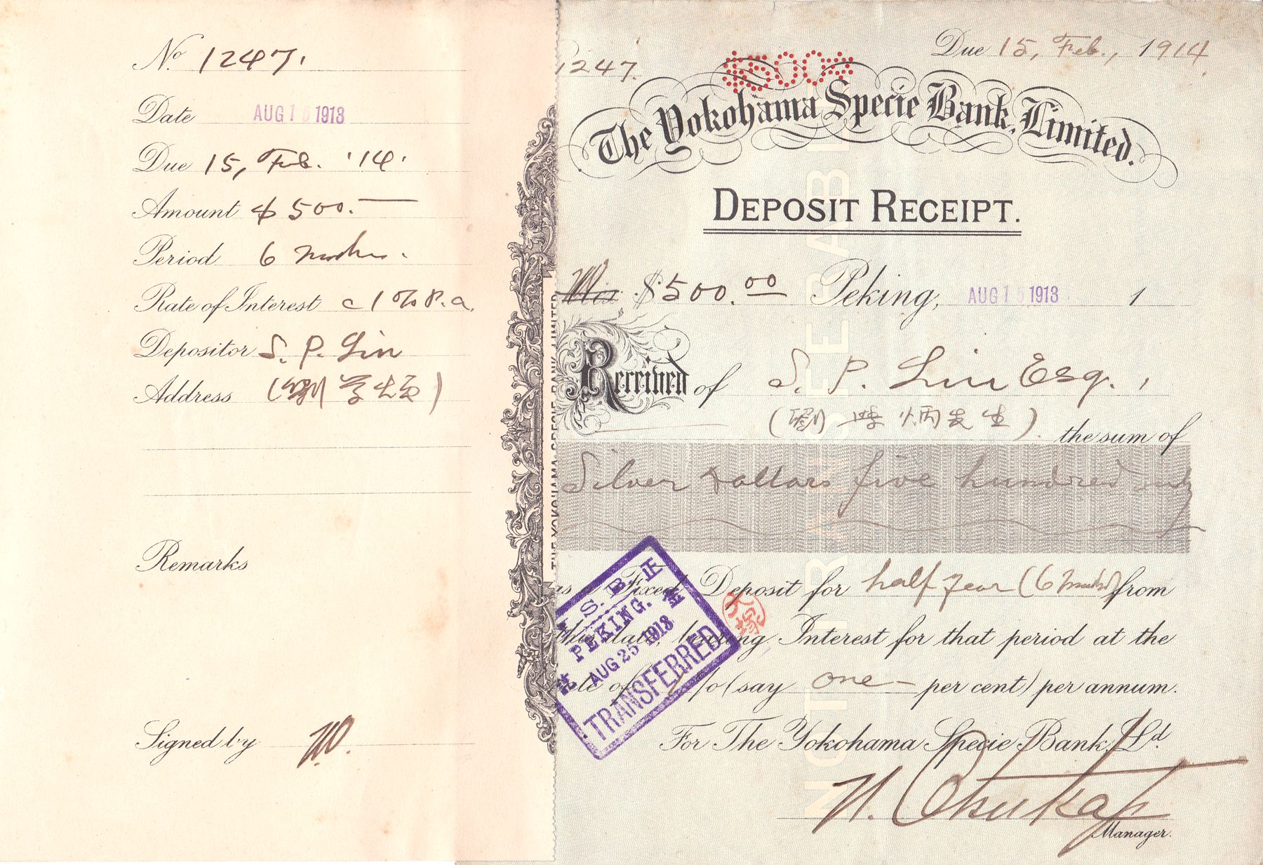 D3010, Deposit Receipt, Yokohama Special Bank, Beijing 1913 English