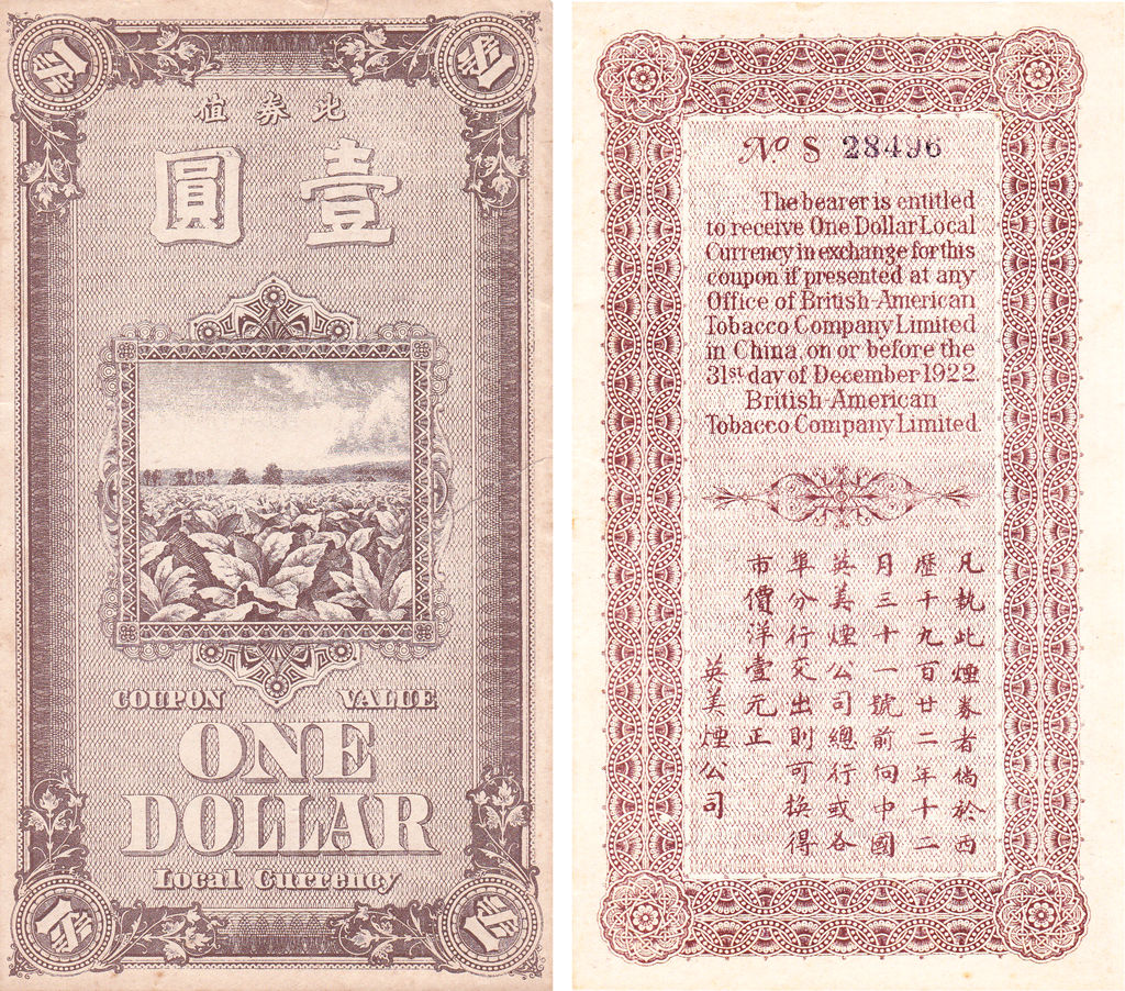 D6010, British-American Tobacco Company Ltd. One Dollar Cash Coupon, China (Sold Out)
