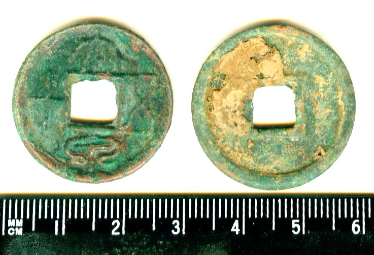 K2001, Ta-Ch'uan Wu-Shih Large Size Coin, China Xin Dynasty, AD 7-
