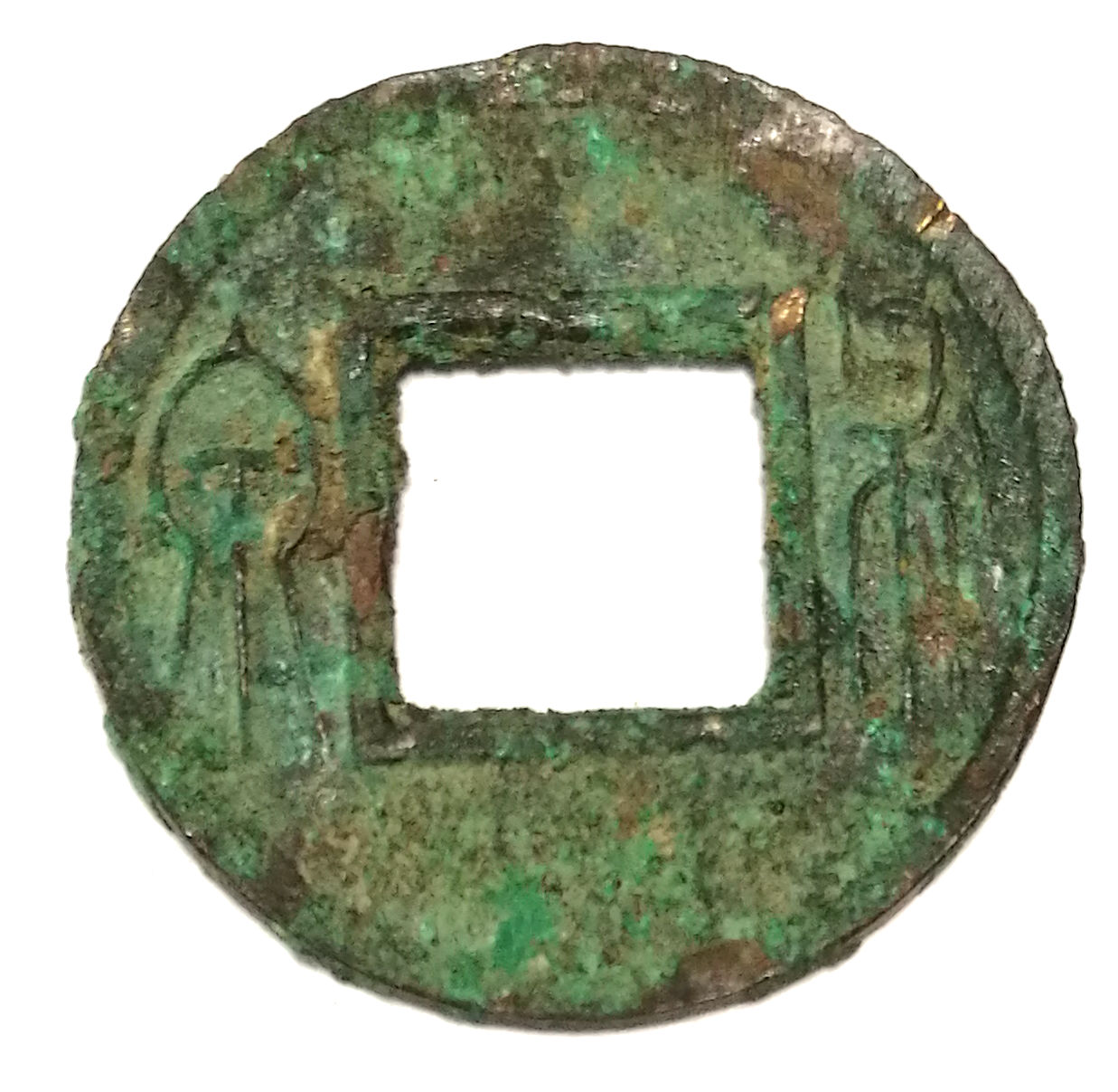 K2025, Bu Quan Coin, China Wang Mang Period, AD 14