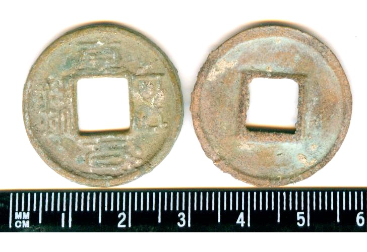 K2074, China 100-Cash Large Wu-Zhu Coin, Shu Dynasty, AD 214