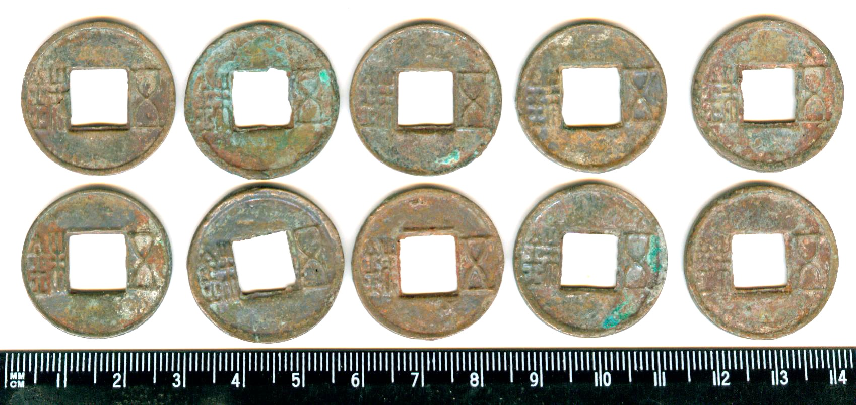 K2126, China 10 Pcs Chen Wu-Zhu Coins, Wholesale, ac AD 300-600
