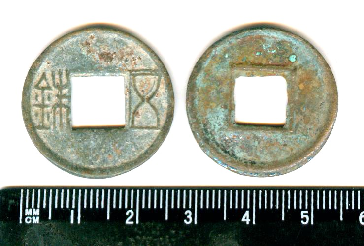 K2126, China 10 Pcs Chen Wu-Zhu Coins, Wholesale, ac AD 300-600 - Click Image to Close