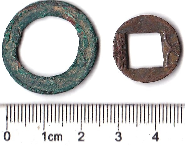 K2139, China 2 Pcs Illegal Wu-Zhu coins, Chiselled Rim and Out Rim, 2000 years ago