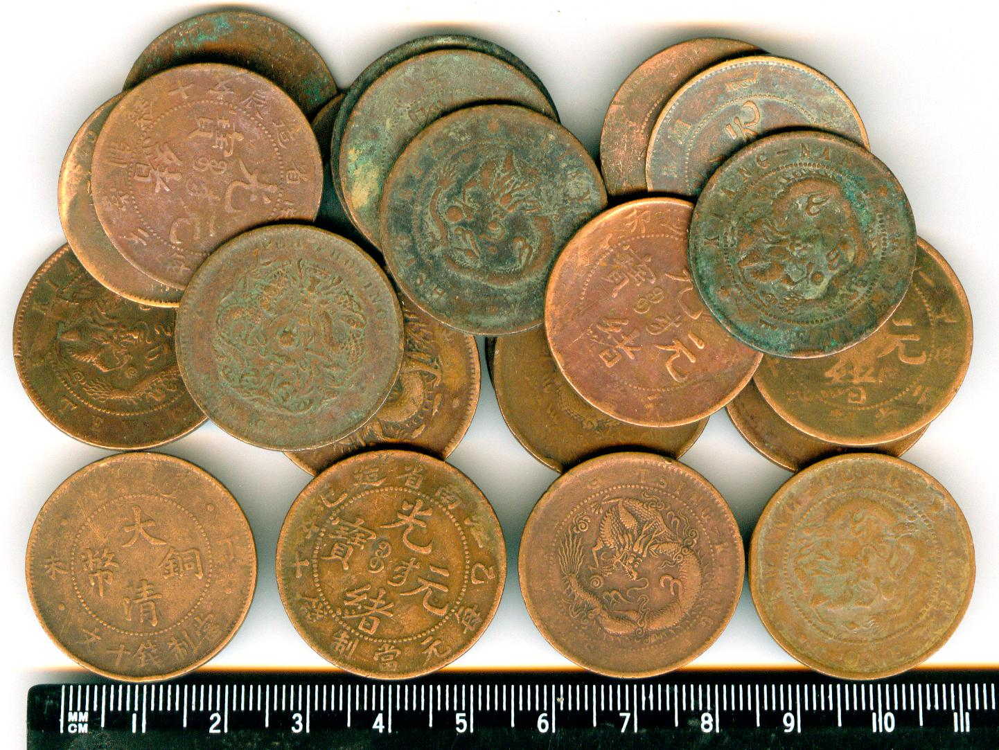 K5003, China Ten Cash (10 Cents) Dragon Bronze Coins 10 Pcs,Qing Dynasty