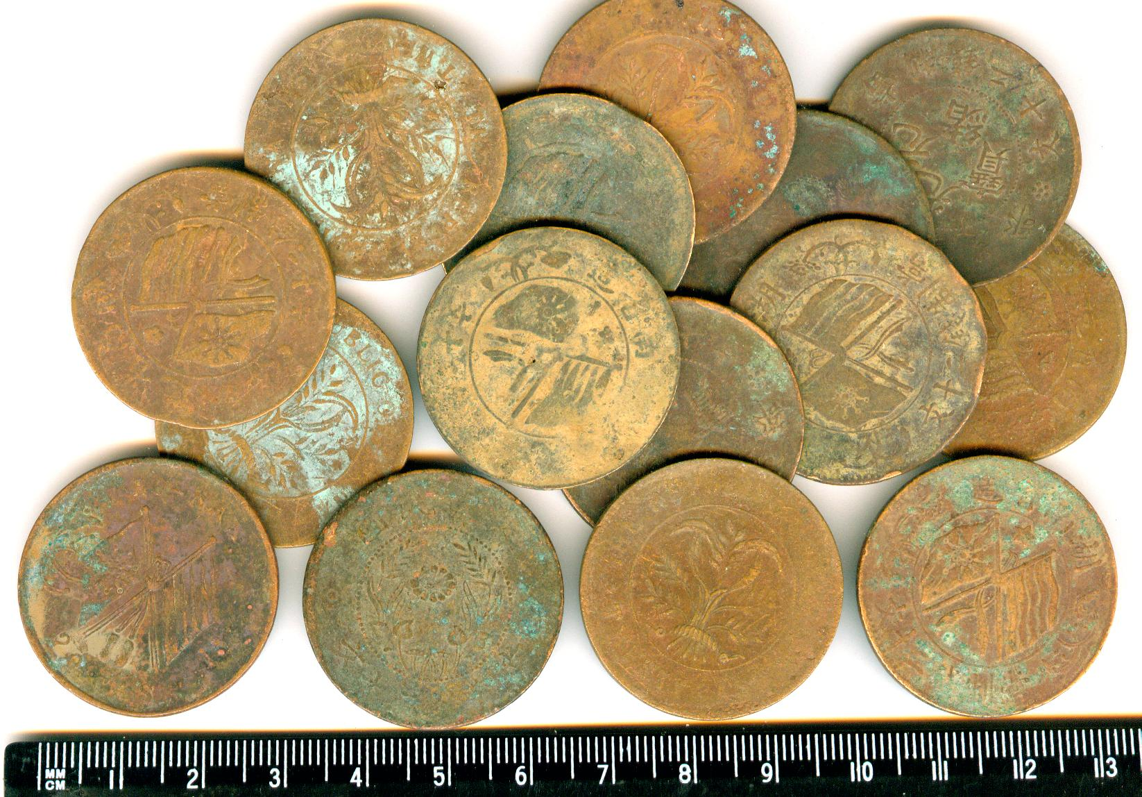 K5005, China 20 Cash (20 Cents) Bronze Coins 10 Pcs, 1910's