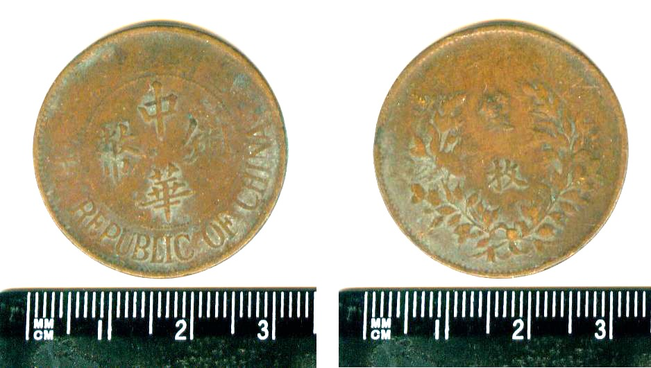 K5018, China 2 Cents Coin, 1924 Hopei Province Y#312