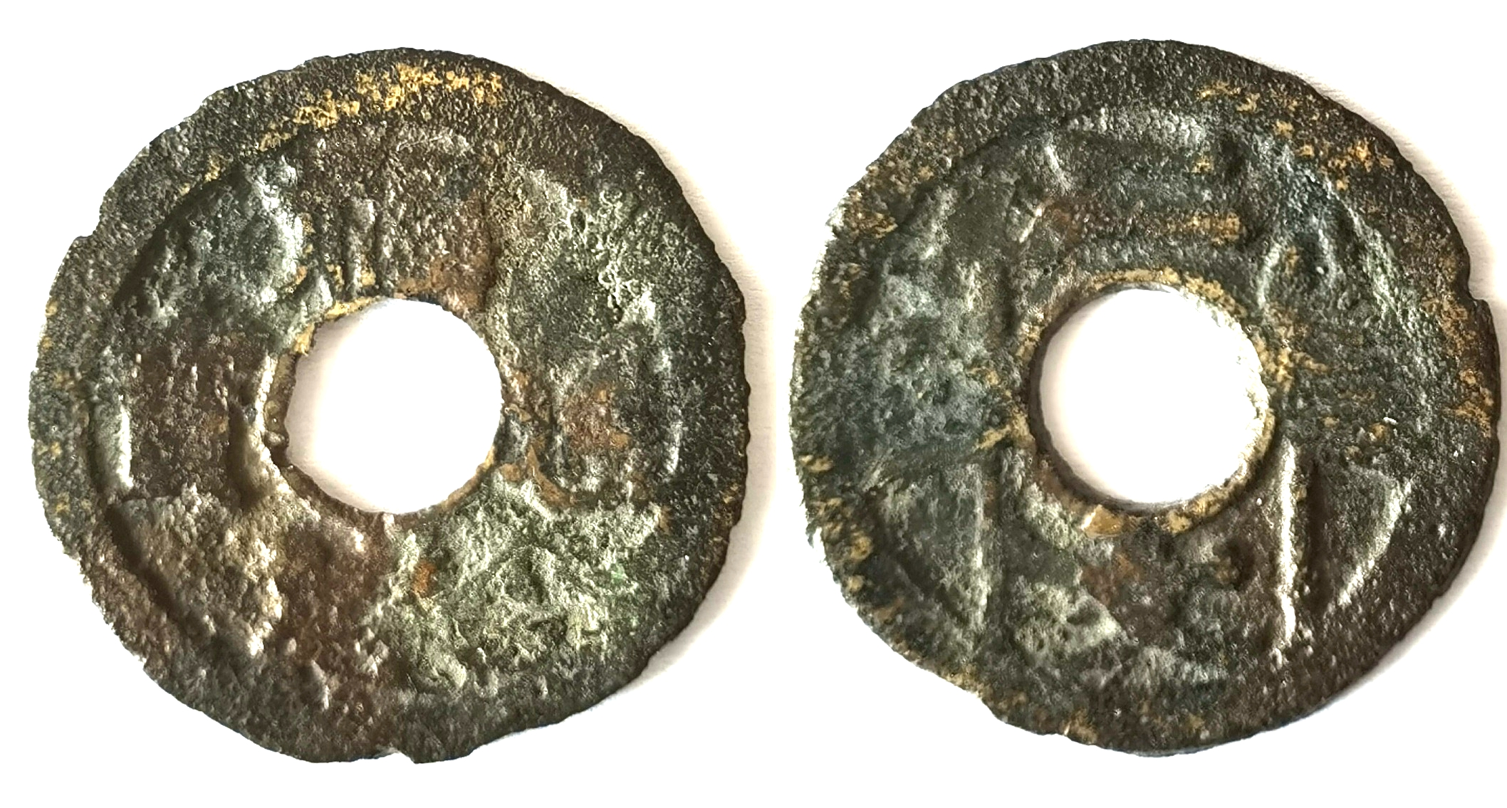 K5100, Fu-Chien T'ung-Pao Coin (Fujian Tong-Bao), Republic China AD 1912