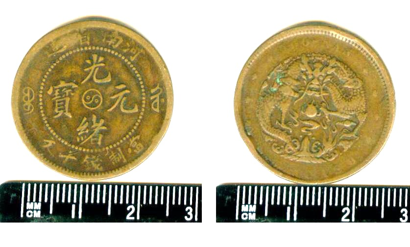 K5180, Ho-Nan Province 10-Cash Coin Kuang-Hsu, China AD 1903-1908