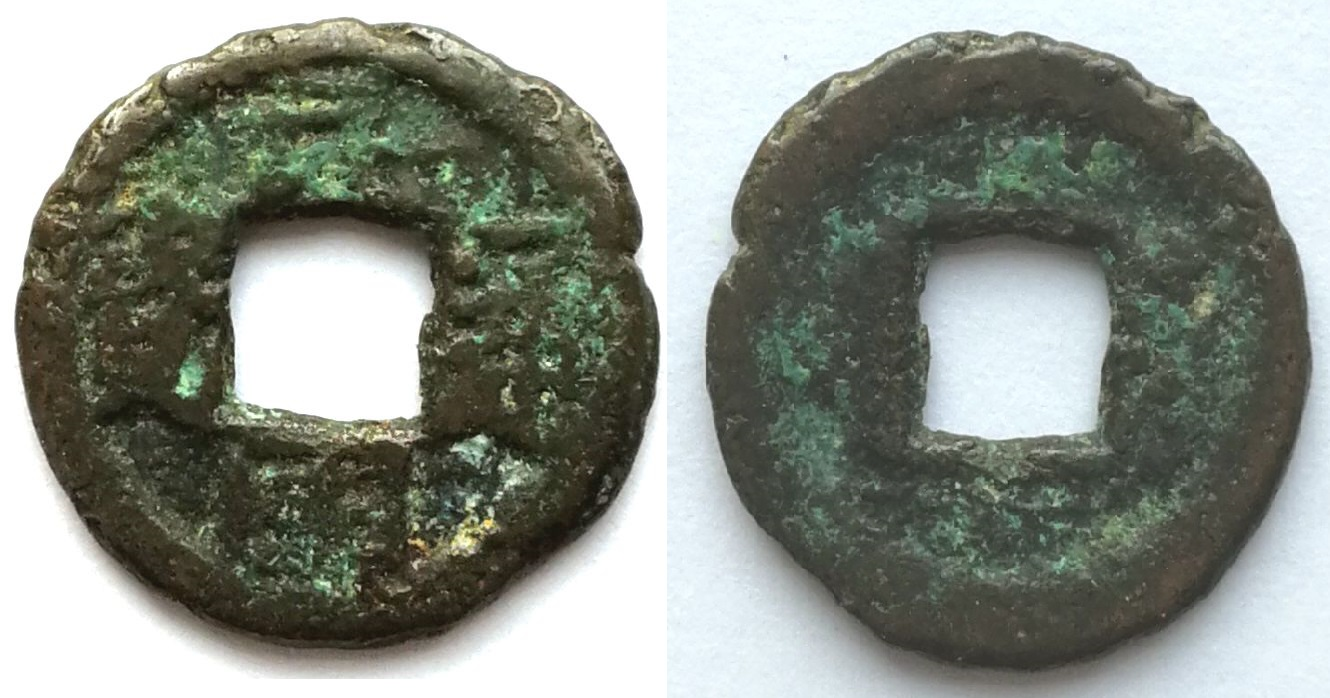 K5212, China Last Cash Coin, Small Min Kuo Thong Bao Coin, 1912