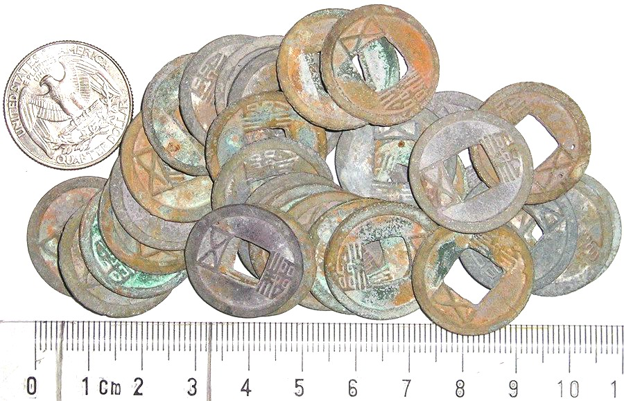K2502, 10 pcs Last Wu-Zhu Coins, China Sui Dynasty, AD 581 to 620
