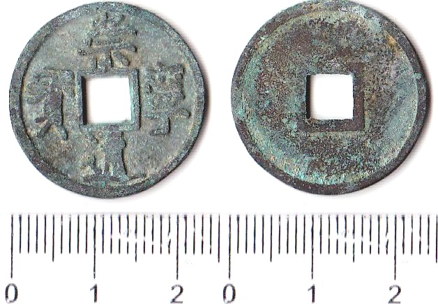 K2810, Chong-Ning Tong-Bao, Small 1-Cash Coin, China AD 1102