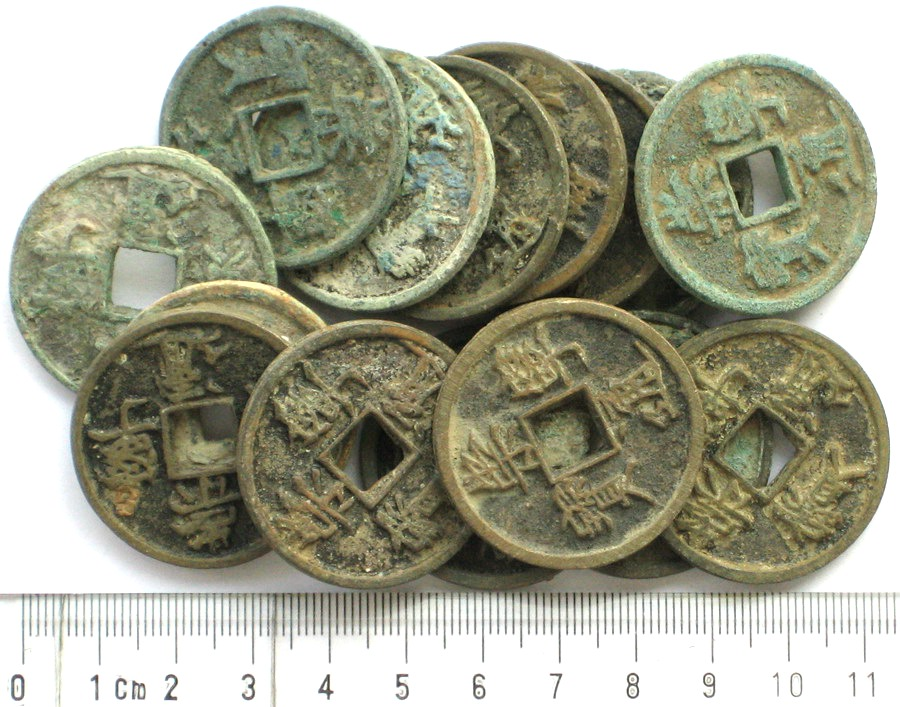 K2812, Chong-Ning Tong-Bao 10-cash Large Coin, 10 Pcs, China AD 1102-1106