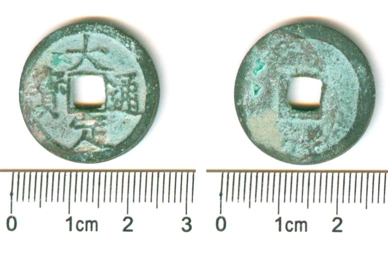 K3255, Da-Ding Tong-Bao Coin, China Jin Dynasty AD 1178