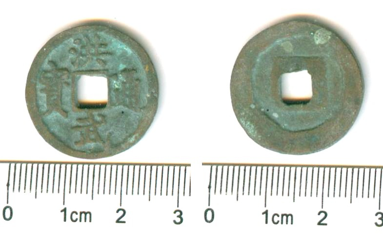K3430, Hong-Wu Tong-Bao Coin, China Ming Dynasty, AD 1368-1398