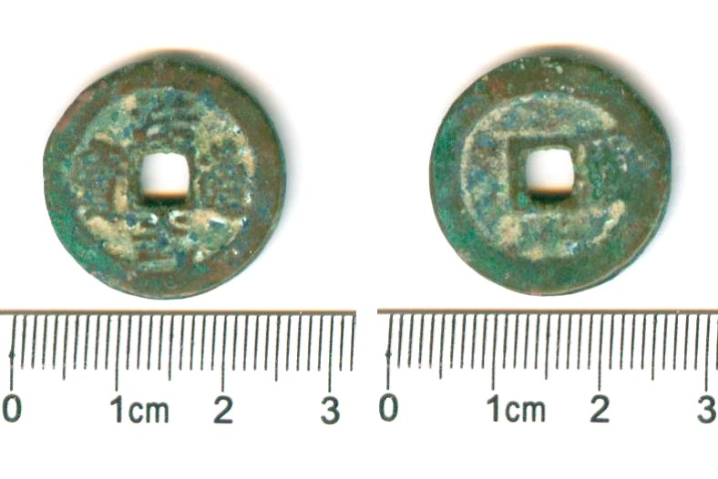 K3434, Hong-Wu Tong-Bao Coin (One-Cash), China Ming Dynasty, AD1368