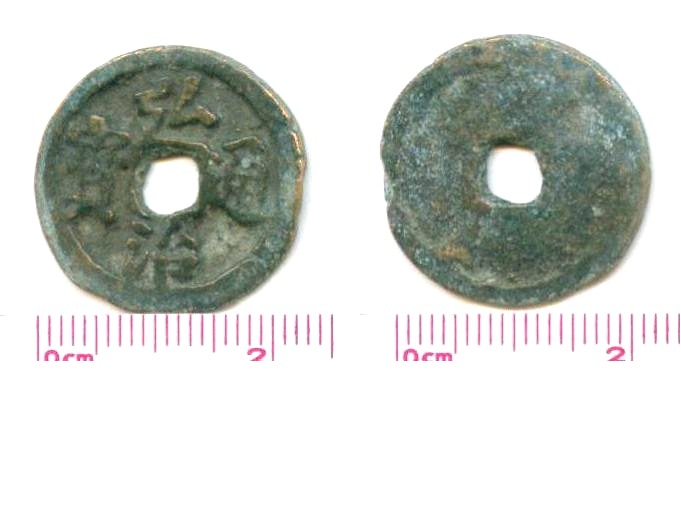 K3487, Hong-Zhi Tong-Bao Coin, Fine, China Ming Dynasty, AD 1488-1505