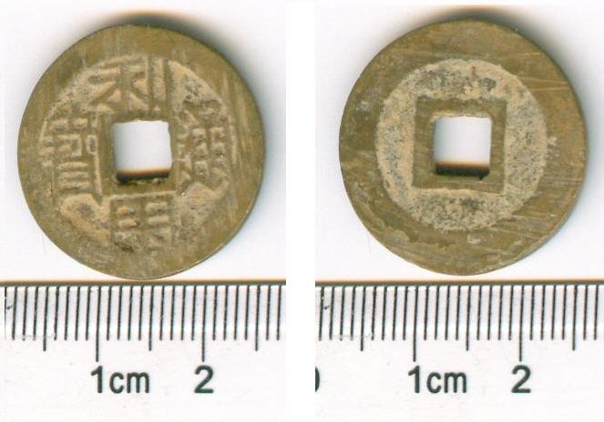 K3750, Li-Yong Tong-Bao Coin, China Rebellion Coin, AD 1670's
