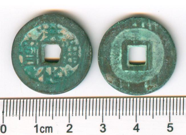 K3785, Hong-Hua Tong-Bao Coin, China Rebellion, AD 1679