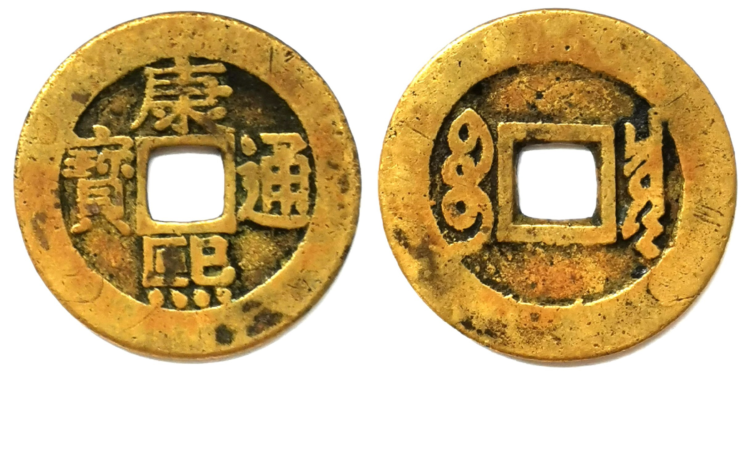 K4410, Kang-Xi Tong-Bao Coin (Lo-han Cash, Rohan Money), China 1713, Scarce