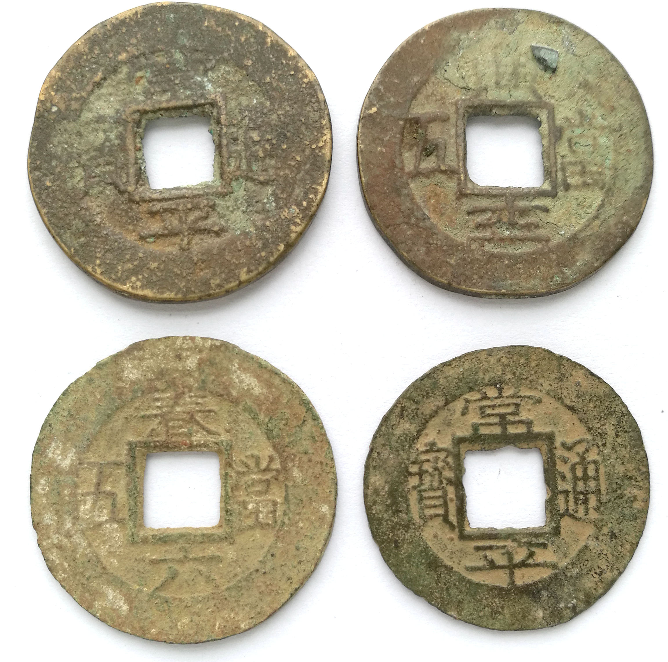 "L2040, Ancient Korean ""Sang Pyong Tong Bo"" 5-Cash Large Coin, AD 1800-1891"