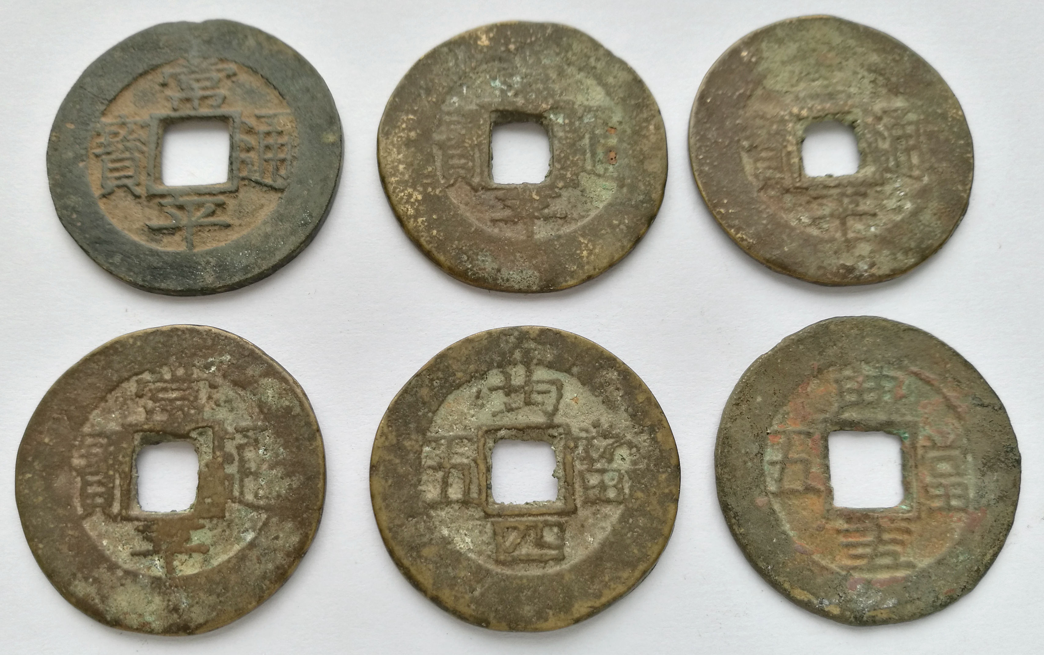 "L2042, Ancient Korean ""Sang Pyong Tong Bo"" 5-Cash Coin, 6 Pcs, AD 1800-1891"