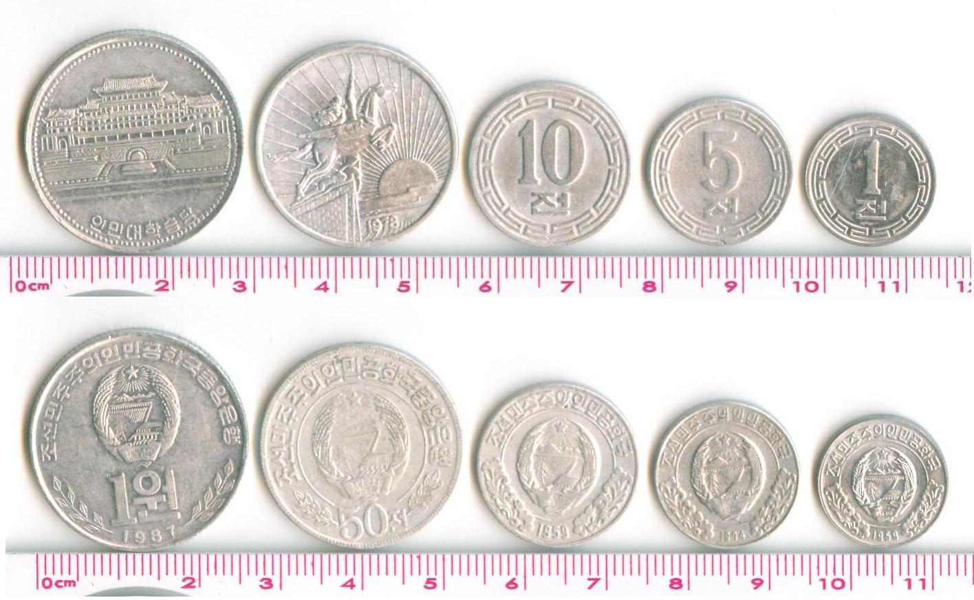 L3030, Korea 5 Pcs, 1959-1992, Alu, Without Stars
