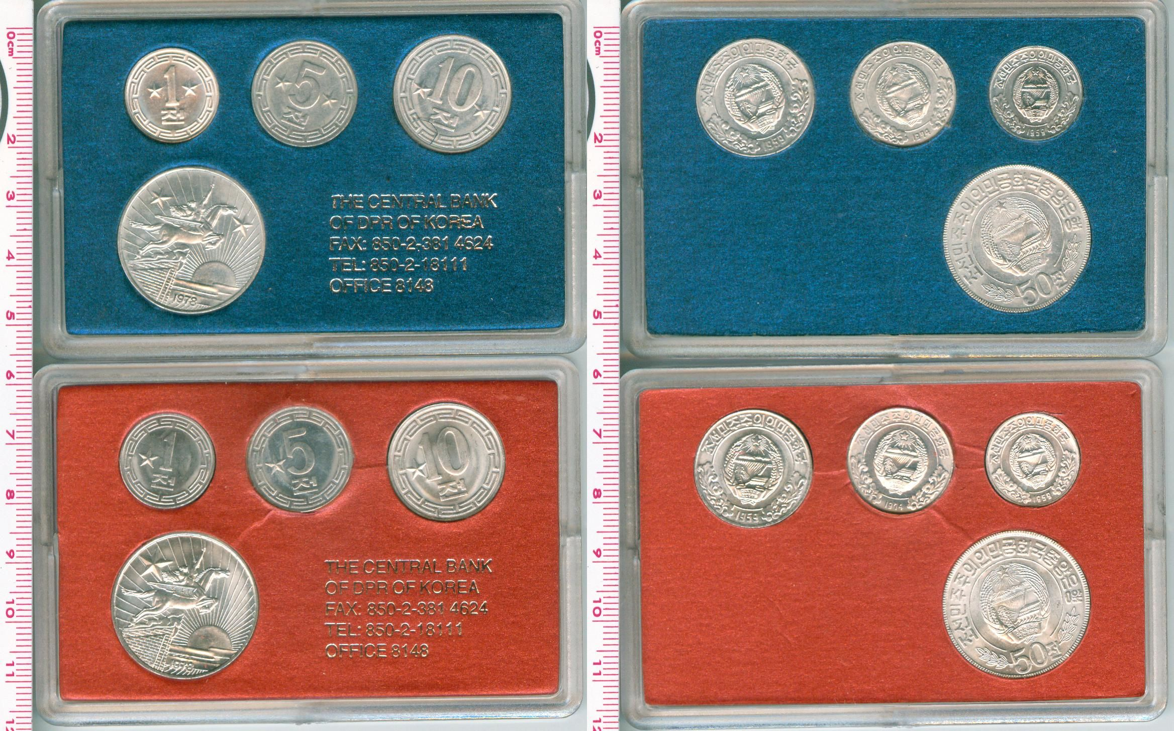 L3070, Korea 8 Pcs Coins for Foreign Visitors, 1959-1992 With Stars